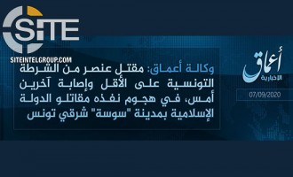 IS Takes Credit for Attack on Tunisian Policemen in Sousse