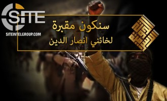 Video Claims IS Fighter Cell Infiltrated JNIM in Revenge Plot