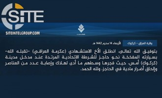 IS Claims Suicide Bombing at Police Checkpoint in Kirkuk City