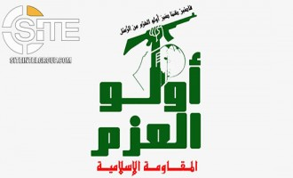 "New Shi'a Militant Group ""Possessors of Determination"" Announces Founding, Documents Attack on Logistics Convoy in Diwaniyah"