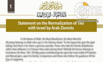 Al-Qaeda Condemns UAE and Bahrain Normalizing Relations with Israel, Reiterates Call to Target U.S.-Israeli Interests
