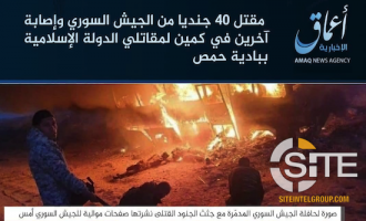 IS Claims Killing 40 Syrian Soldiers in Ambush on Bus