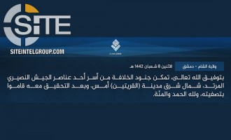 IS Marks Return to Operations in Damascus by Executing Syrian Soldier