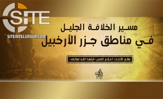 Prominent Female Jihadist Incites Muslims in South and Southeast Asia to Embrace IS, Wage Jihad