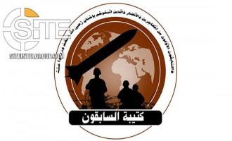 "Nascent Shi'a Militant Unit ""Sabiqun Battalion"" Announces Establishment, Releases Video of Bombing U.S. Logistics Convoy"