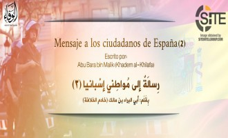 "Pro-IS Group Publishes Second Message Threatening Spain, Calls Recent Attacks a ""Simple Warning"""