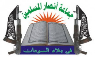 Ansar al-Muslimeen Releases its Charter Outlining its Aims, Formations