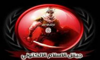 "Jihadist Invites to ""Electronic Islamic Army,"" Gives DDOS Program Tutorial"