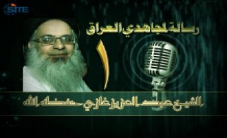 Radical Pakistani Cleric Gives Advice to Fighters in Iraq