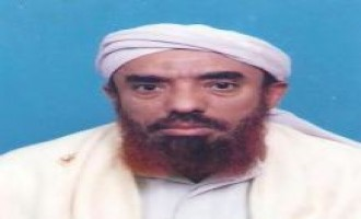 AQIM Gives Condolences for Death of Yemeni Cleric, Denies Statement