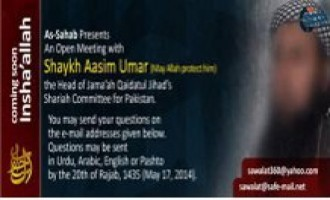 Al-Qaeda Announces Open Interview with Pakistani Shariah Official