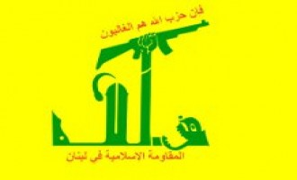 Pro-Hezbollah Forum Members Discuss Group's Decreasing Finances