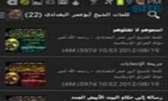 Developer Publishes ISIL News App on Google Play Store