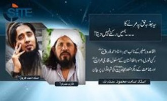 AQAP Offers Condolences for Slain AQIS Officials Ahmad Farooq, Qari 'Imran