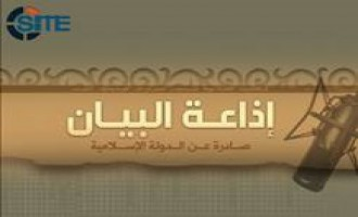 IS al-Bayan News Bulletin for April 11, 2015