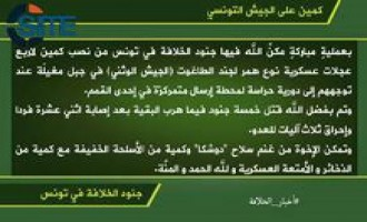 IS-Linked Twitter Account Posts Claim for Attack on Tunisian Soldiers on Mount Mguila