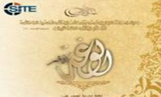 "Ibn Taymiyyah Media Center Launches New Magazine ""The Second Promise"""