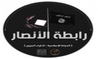 Pro-IS Media Group Rabitat al-Ansar Leaks Alleged Emails, Phone Numbers of Americans, Canadians, and Others