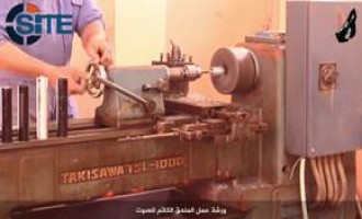 IS' Baghdad Division Releases Video on Manufacturing Silencer for Glock Pistols