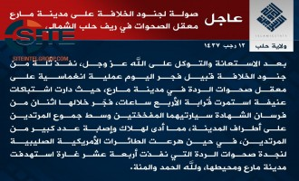 IS Claims Suicide Raid on Opposition Stronghold in Aleppo Town of Mare'