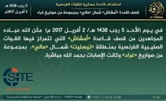AQ's Nusrat al-Islam was Muslimeen Claims Rocket Attack on French Military Base in Tessalit