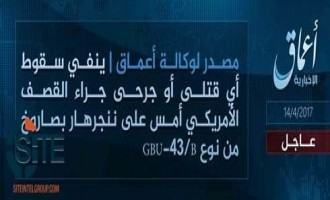 'Amaq Denies Reports of IS Casualties in MOAB Attack in Nangarhar