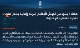 IS' Khorasan Province Claims Killing Afghan Soldiers, Wounding American in Nangarhar Attack