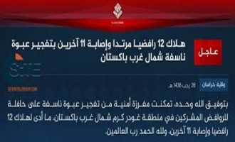 IS' Khorasan Province and TTP Jamat-ul-Ahrar Each Claim Bombings in Kurram Tribal Agency