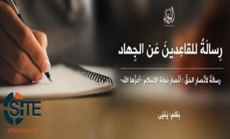 "Pro-IS Group Publishes Article Urging Supporters to Stop ""Whining"" and Take an Active Role in Jihad"