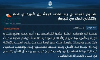 IS' Khorasan Province Claims 10-Man Suicide Raid on Joint American-Afghan Position in Nangarhar