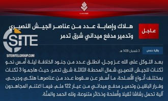 IS Claims 1st Attack in Palmyra (Tadmur) in Nearly 6 Months, Hitting Syrian Military Barracks