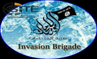 "IS' ""Invasion Brigade English"" Systematically Spams High-Profile Twitter Accounts with Propaganda"
