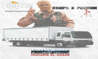 IS-linked Group Promotes Vehicular Attacks in Russia in Continued Poster Series