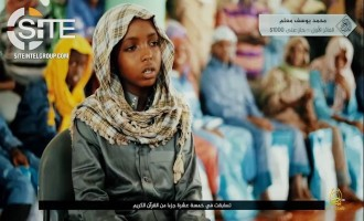 Shabaab Releases 2nd Episode in Video Series on Qur'anic Recitation Competition for Children