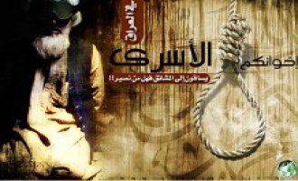 Jihadist Recommends ISI Kidnap Shi'ites to Stop Government's Executions