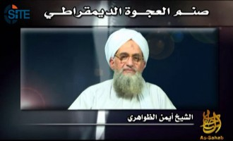 Zawahiri Says Morsi Ouster Part of Division Plot, Chastises Brotherhood