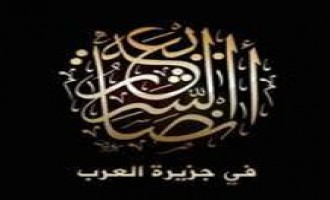 AQAP Claims Two Ambushes in Hadramawt Killing More than 20