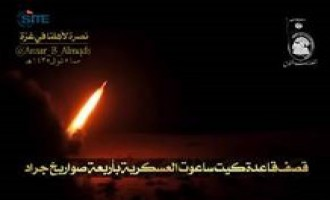 Ansar Beit al-Maqdis Claims Rocket Fire on Ktzi'ot Military Base