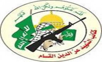 Military Wings of Hamas, Palestinian Factions Declare Victory Against Israel