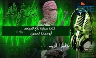 Al-Murabitoon's Media Unit Releases Audio of Egyptian Fighter Inciting to Attack French, Dutch