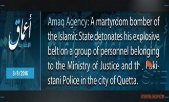 IS' 'Amaq Reports IS Responsibility for Quetta Suicide Bombing
