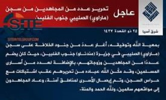 IS Claims Freeing Prisoners in Raid on Marawi Jail in the Philippines