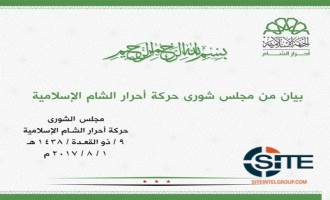 Ahrar al-Sham Announce Change of Leadership