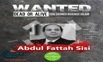 "Pro-AQ Group Puts Egyptian President on Wanted ""Dead or Alive"" Poster"