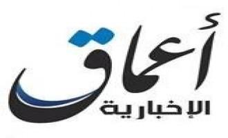 IS' 'Amaq Agency Offers E-Mail Sign Up to Receive its News Updates