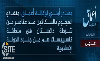 IS Claims Stabbing Attack in Dagestan Through its 'Amaq News Agency