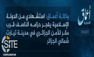 IS Reports Through 'Amaq its Responsibility for Suicide Bombing in Algerian City of Tiaret