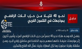 IS Reports 40 Hezbollah Fighters Killed in Latest Update on Ongoing Clashes in Western Qalamoun