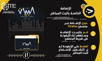 IS Distributes Browser Extension to Stream al-Bayan Radio Broadcasts