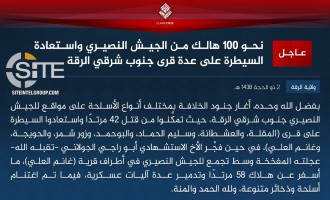 IS Claims Killing 100 Syrian Soldiers in Raid, Suicide Bombing in Raqqah